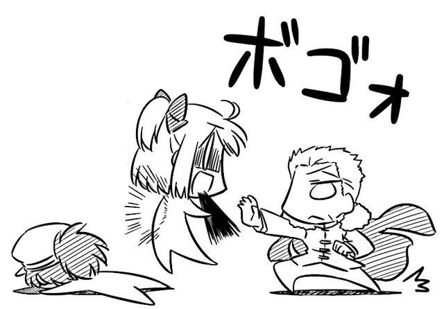 File:LancerKoha.jpg