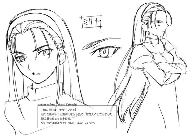 File:Misaya Ouji sketch.png