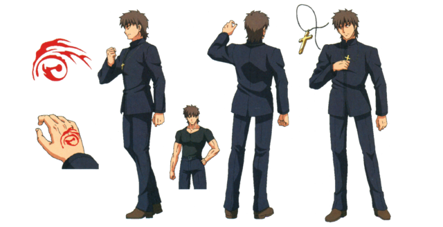 File:Ufotable Fate Zero Kirei Character Sheet1.png