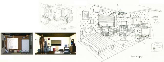 File:Mackenzie residence waver room.png