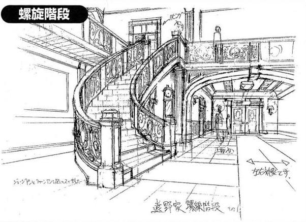 File:Tohno Mansion spiral stairway.png