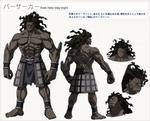 Berserker carnival phantasm character sheet