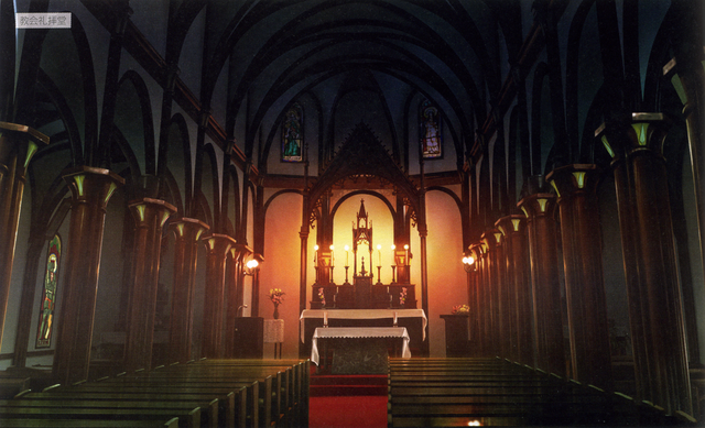 File:Aida church hall.png