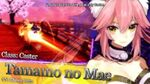 Fate EXTELLA The Umbral Star - E3 Trailer