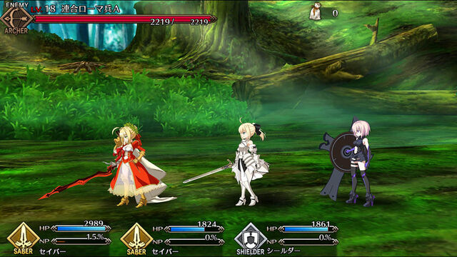 File:FGO gameplay.jpg