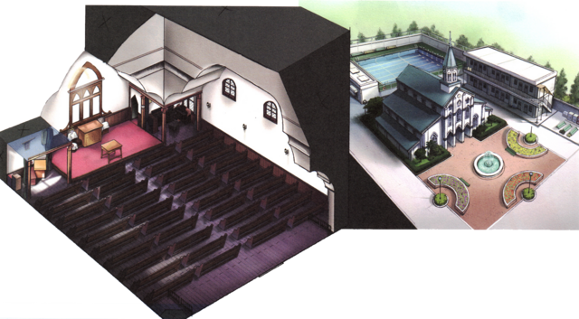 File:Tsukumihara Academy church.png