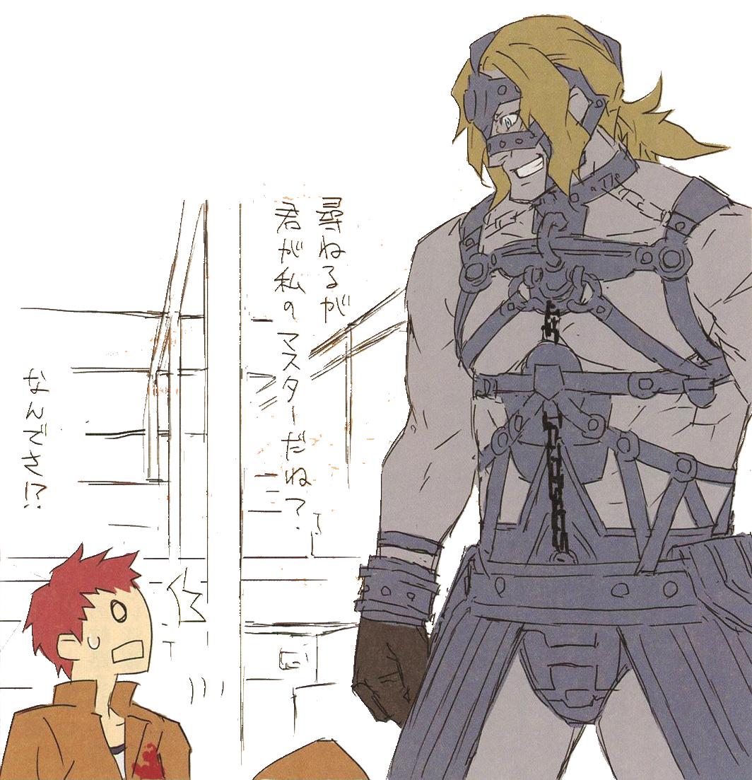 Phoebus Frankenstein