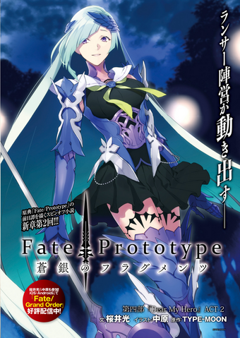 File:BrynhildProto.png