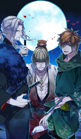 File:Four Beasts in the Moonlight.png