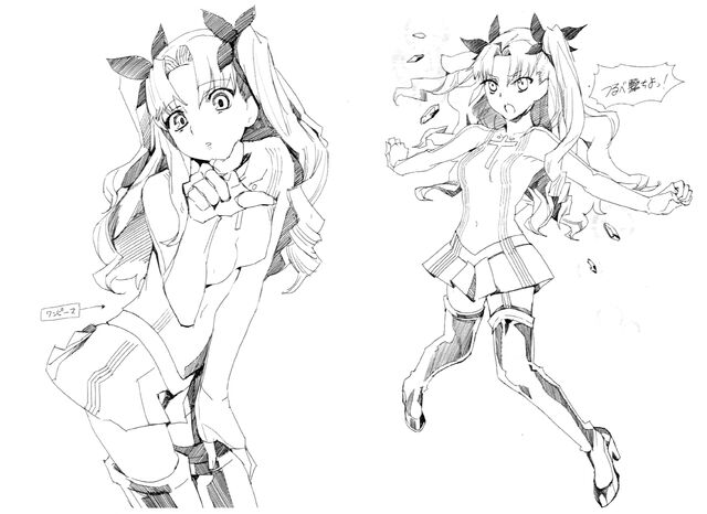 File:Fate extra Manga Rin.jpg