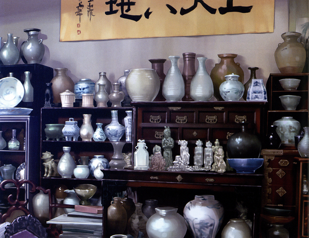 File:Mount miyama antique shop.png