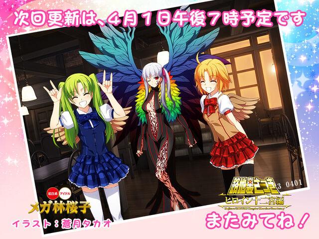 File:SakuraAF13.jpg