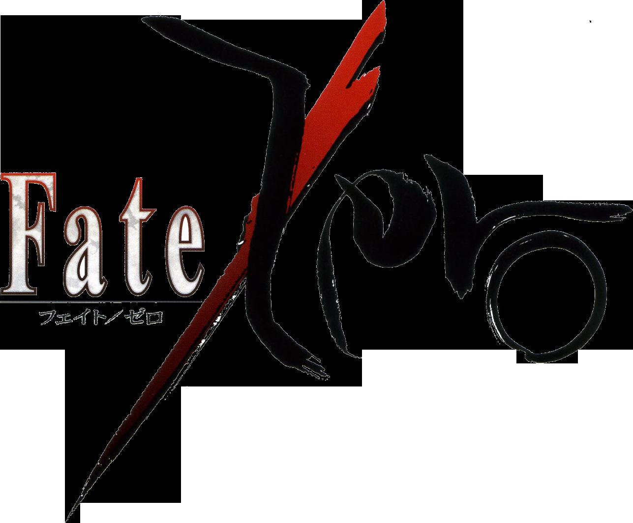 Fate/Zeroの画像 p1_39