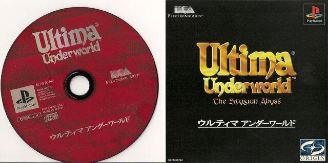 File:UUW-PS-scan.jpg