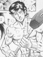 Taro HumanForm Manga