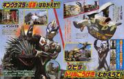 Tv Magazine 2015 Exceed X vs kaiju I