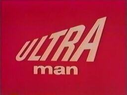 Ultraman English Language Title Card