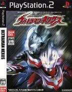 280px-Ultraman Nexus for Playstation 2