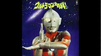 Song of Ultraman-1