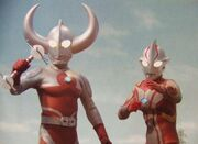 Mebius & Father