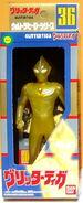 UHS 2000 Tiga Gold