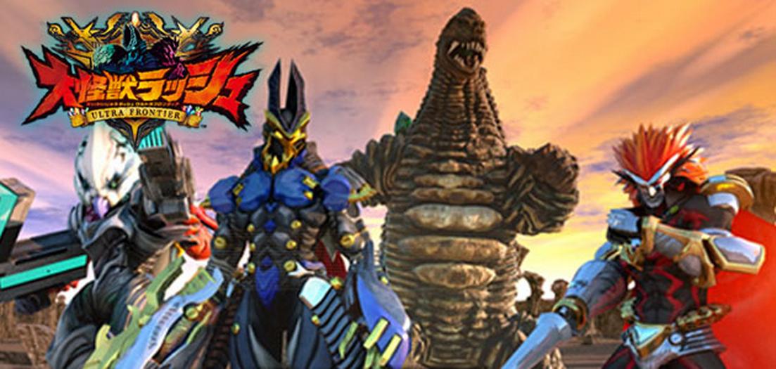 Ultraman Belial Mega Monster Rush Ultr...