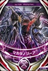 Magatanothor