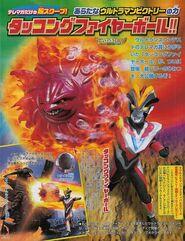 Takkong Fireball Scan