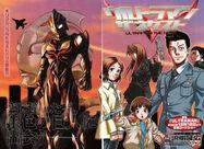 Next-manga