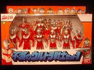 Everlastingultramanwarriors1