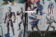 Half of Kodaigon spotted in Ultraman X Toy Magazine