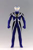 UHS-Ultraman-Agul