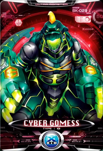 Ultraman X Cyber Gomess Card