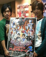 Takeshi & Taiyo