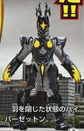 Zetton Wingless
