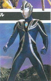 Phantom Ultraman Agul full