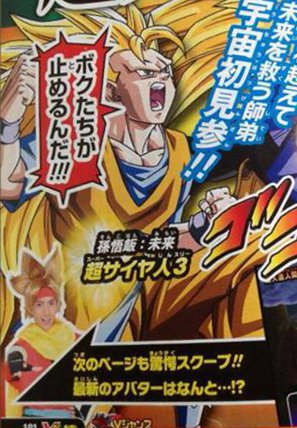 Dragon Ball Heroes New Designs Transformations Dbz