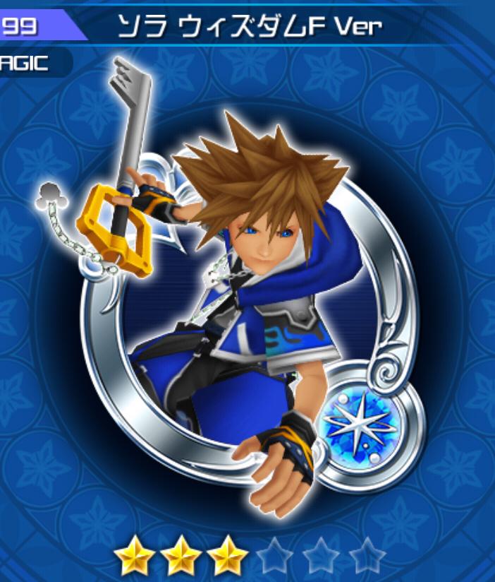 Sora Wisdom Form Version | Kingdom Hearts Unchained X Wikia ...