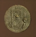 File:Byzantine Gold Coin.PNG