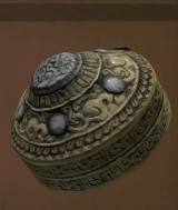 File:Bhutanese Lime Box.PNG