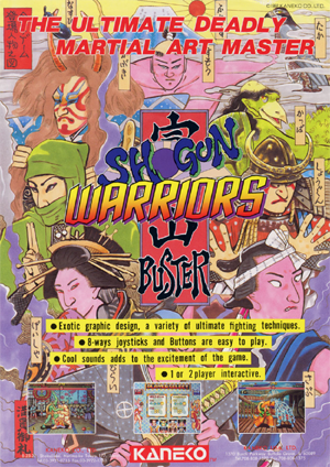 ShogunWarriors arcadeflyer