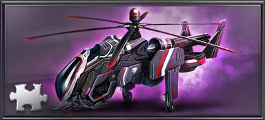 Velociraptor Underworld Empire Drone Gunship