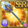 Gear-Lance of Guidance Icon