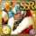 Gear-Santa Icon