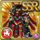 Gear-Karmic Drake Battlerobe Icon