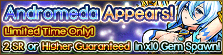 Spawn-Andromeda