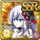 Gear-Yukino, First Flower Icon