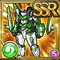 Gear-Vertex Armor Icon