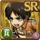 Gear-エレン Icon