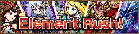Event-Element Rush